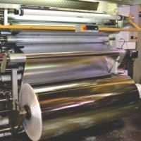 Adhesive Lamination | Flexible Packaging Technology